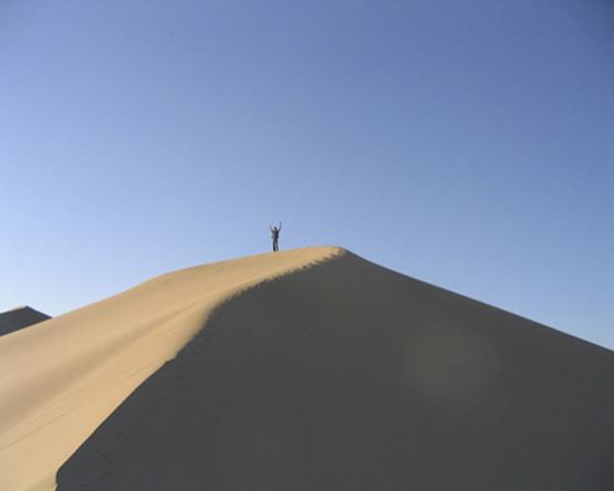 Epic Mongolia: Desert, Steppe & Lake