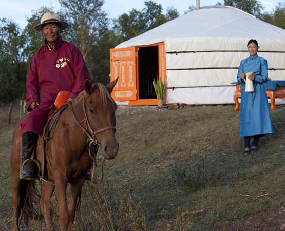 Mandala Mongolia